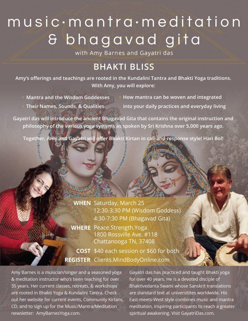 Bhagavad Gita PeavceStrengthYoga